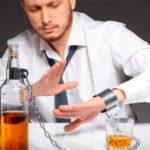Кодирование от алкоголизма: современные методы и их особенности