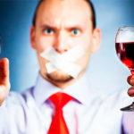 Кодирование алкоголизма: особенности и преимущества