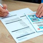 Подписание декларации с семейным врачом: что необходимо, какие преимущества